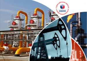 САЙТ-С Днем нефтяной и газовой-680x480