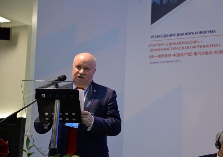 Омская область развивает потенциал в торгово-экономических отношениях с китайской народной республикой