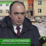 Ситников_в новость